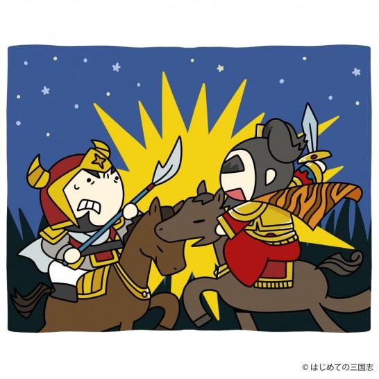 太史慈と一騎打ちをする孫策(作者:プンち)