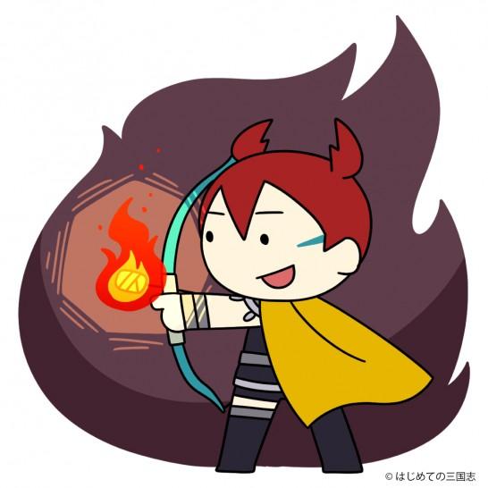 夷陵の戦いで火計を使う陸遜(作者:プンち)