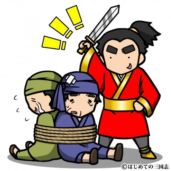 若き頃、海賊を討伐する孫堅(作者:山田)